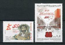 Tunisia 2017 MNH JCC Carthage Film Festival Taher Cheriaa 2v Set Cinema Stamps
