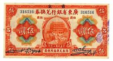 China ... P-S2402b ... 50 Dollars  ... 1918 ... *XF+*.