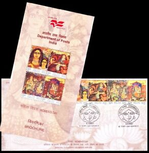 Women's Day, Painting, India 2007 FDC + Brochure
