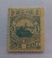 china treaty ports chinkiang 1894doubles Perf.