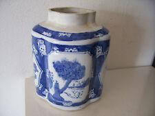 Old Asian vase.  Ancien vase Asie