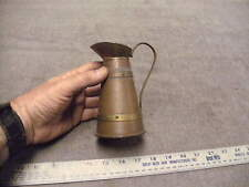 Vintage Brass/ Copper? Pitcher marked Made in England on the bottom