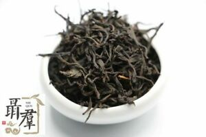 Chinese tea famous black tea - Scarlet East (no flavoring) # 3 - 100g