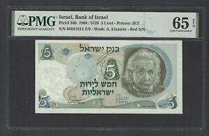 Israel 5 Lirot 1968/5728 P34b Uncirculated Grade 65