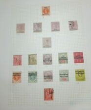 17 X BRITISH BECHUANALAND PROTECTORATE POSTAGE STAMPS ON PAGE USED HINGED