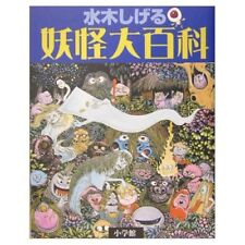 Japan YOKAI Encyclopedia Illustrations Book Shigeru Mizuki Gegegeno Kitaro MINT!