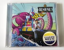 MusicCD4U CD Jay Chou Zhou Jie Lun - Exclaimation 周杰倫驚嘆號全新新加坡版