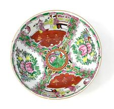 Chinese Famille Rose Hand Painted Bowl