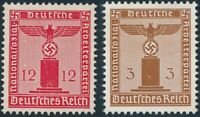 Stamp Selection Germany Official WWII 3rd Reich Adolf  Franchise Tax 5 MNG