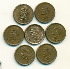 7 DIFFERENT 1 RUPEE COINS from PAKISTAN with CONSECUTIVE DATES OF 2000-2006