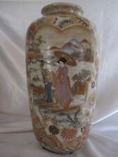 Old Satsuma Porcelain Vase Signed 13.5""