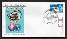 Korea 1977 35th Intl. Meeting on Military Medicine First Day Cover