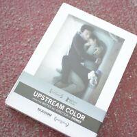 Upstream Color DVD Sundance Film Festival Experimental Science Fiction Carruth