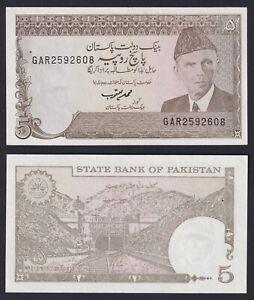 Pakistan 5 rupees 1976 (84) FDS/UNC  C-05