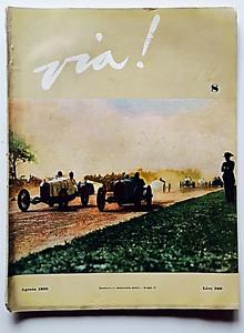 Via ! Rivista mensile Automobile club italiano ago 1950 XXI Gran Premio d'Italia