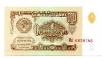 Billete  RUSIA 1 Rublo 1961 Serie Nk   Sin  circular Ref.322
