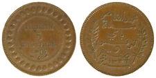 TUNISIA 5 CENTIMES AH 1336-1917 A #6631A