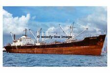 mc4521 - Greek SD14 Cargo Ship - Cape Rion , built 1971 - photo 6x4