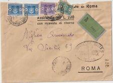 ITALIA 1947 10LX2+5L+2L SEGNATASSE SU ASSICURATA CON R.R.PER ROMA