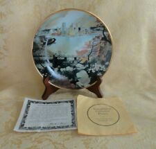 "Knowles Young Blood American ""Pittsburgh Renaissance Ii"" Collectors Plate W Cert"