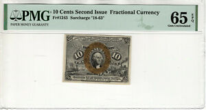 10 CENT SECOND ISSUE FRACTIONAL POSTAL CURRENCY FR.1245 PMG GEM UNC 65 EPQ(030)