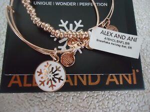 Alex and Ani SNOWFLAKE HOLIDAY SET Shiny Rose Set Of 2 Bangles New W/ Tag & Box