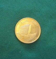 CHINA - BEIJING HOTEL  MEDAL - SCARCE COIN
