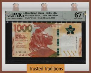 TT PK 222b 2020 HONG KONG, CHINA HSBC LTD. 1000 DOLLARS PMG 67 EPQ SUPERB GEM