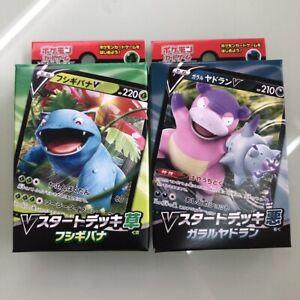 US Seller! Pokemon Sword & Shield V Start Deck Grass Venusaur + Galarian Slowbro