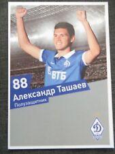 Autogrammkarte AK *ALEKSANDR TASHAEV* Dynamo Moskau 14/15 2014/2015 Russland