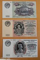 High quality COPIES with W/M Russia banknotes 1923 year. First USSR paper money