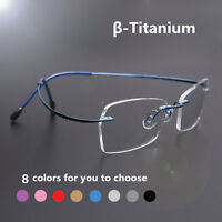 Hingeless Rimless β-Titanium Eyeglass Frames Clear Lens Titanium Optical Glasses