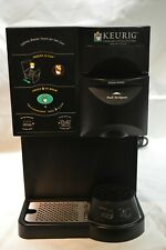 100% Refurbished Keurig Commercial Brewer B-2003 Extra Parts & Service Manual