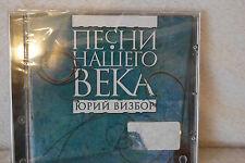 URIY VIZBOR PESNI NASHEGO VEKA songs of our time  CD RUSSIAN ,New ,100% Genuine