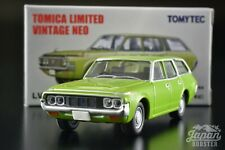 [TOMICA LIMITED VINTAGE NEO LV-N163a 1/64] TOYOTA CROWN VAN DELUXE 1973 (Green)