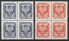Poland 1954 Sc# O30-31 set People republic 10th unniv Polish eagle blocks 4 MNH