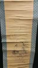 Antique Chinese Silk Scroll Painting 70'' Long 19th Century