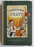1950 RR! Soviet Russian book PIONEER THEATER Plays Scenography Puppetry Dancing