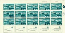 ISRAEL 1967 6 DAY WAR VICTORY STAMPS 3 SHEETS MNH