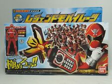 Power Rangers Super Mega Force GOKAIGER REGEND MOBILATES Bandai Japan Ver.
