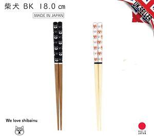 Shiba Inu Bamboo Chopsticks 18CM Made in Japan reusable【New Listing Offer】