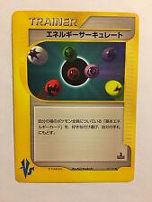 Pokemon Carte / Card Trainer Energy Flow 137/141 VS 1ED