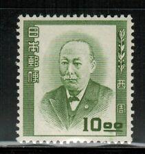 Japan #492 1951 MNH
