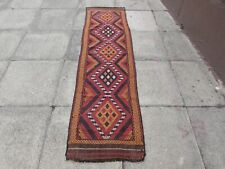 Kilim Old Traditional Hand Made Afghan Oriental Red Long Kilim Runner 232x65cm