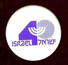 old ISRAEL 40 ANNIVERSARY 1988 pin pinback button