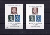 DDR Briefmarken - Block 12 - 150. Todestag 1955 - Postfrisch und mit SST