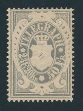 Bayern Telegrafenmarke Mi.Nr.T8 * Luxus Fotoattest BPP