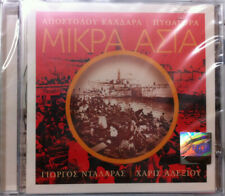 Giorgos Dalaras & Haris Alexiou - Mikra Asia / Greek Music CD 2004 Reissue
