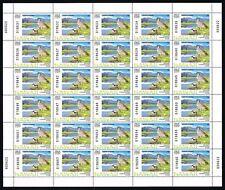 CKSTAMPS :1996 US Hawaii Ducks Stamps, sheet of 30, Mint NH OG