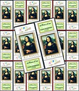 Hungary 1974 LEONARDO da VINCI PAINTING - Mona Lisa  MNH x10 w/TABS $$WHOLESALE$